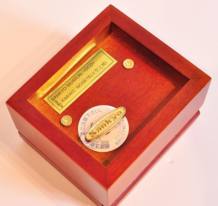 Hộp nhạc cơ bằng gỗ lên dây cót - Music Box